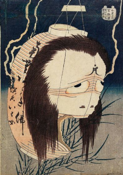 Hokusai, Katsushika: The Lantern Ghost, Iwa. Fine Art Print/Poster. Sizes: A4/A3/A2/A1 (003940)